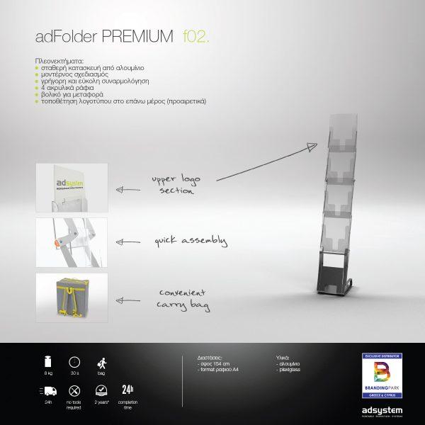 f02 adFolder PREMIUM