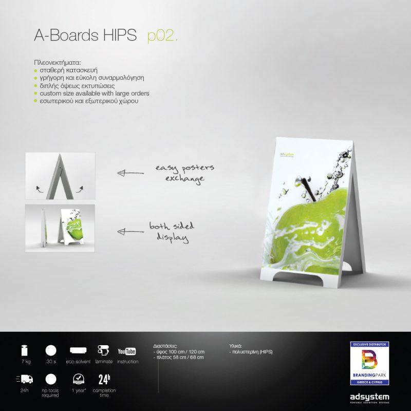 Πτυσσόμενη Επιγραφή A-Boards HIPS p02.