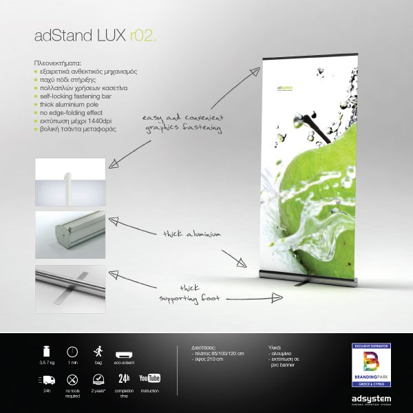 Rollup Banner adStand LUX r02