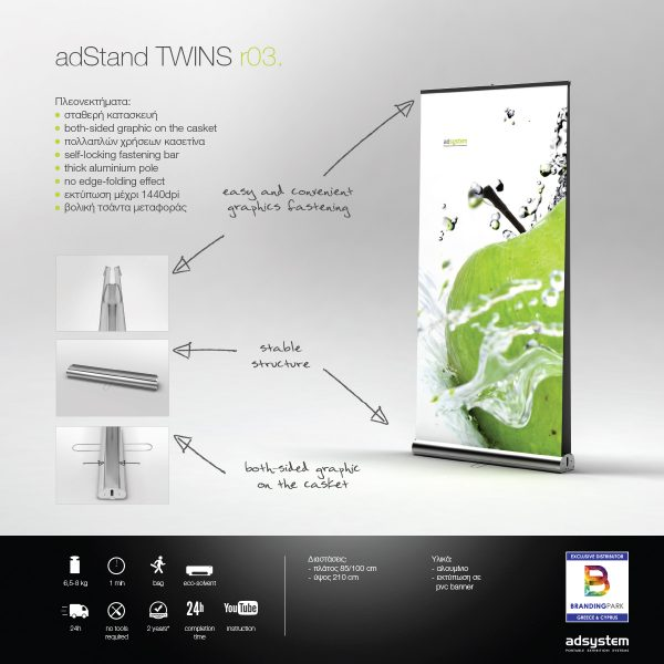 Rollup Banner adStand TWINS r03.
