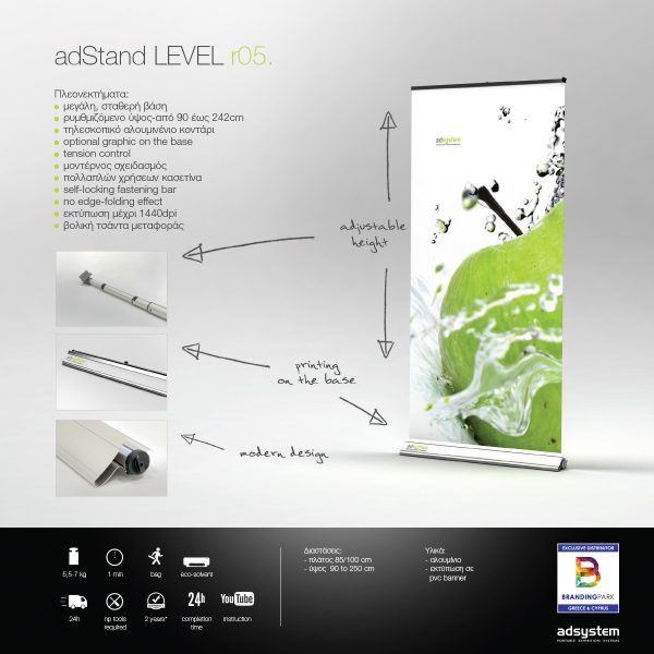 Rollup Banner adStand LEVEL r05.