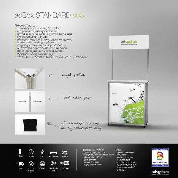 Promo stand adBox STANDARD s05.