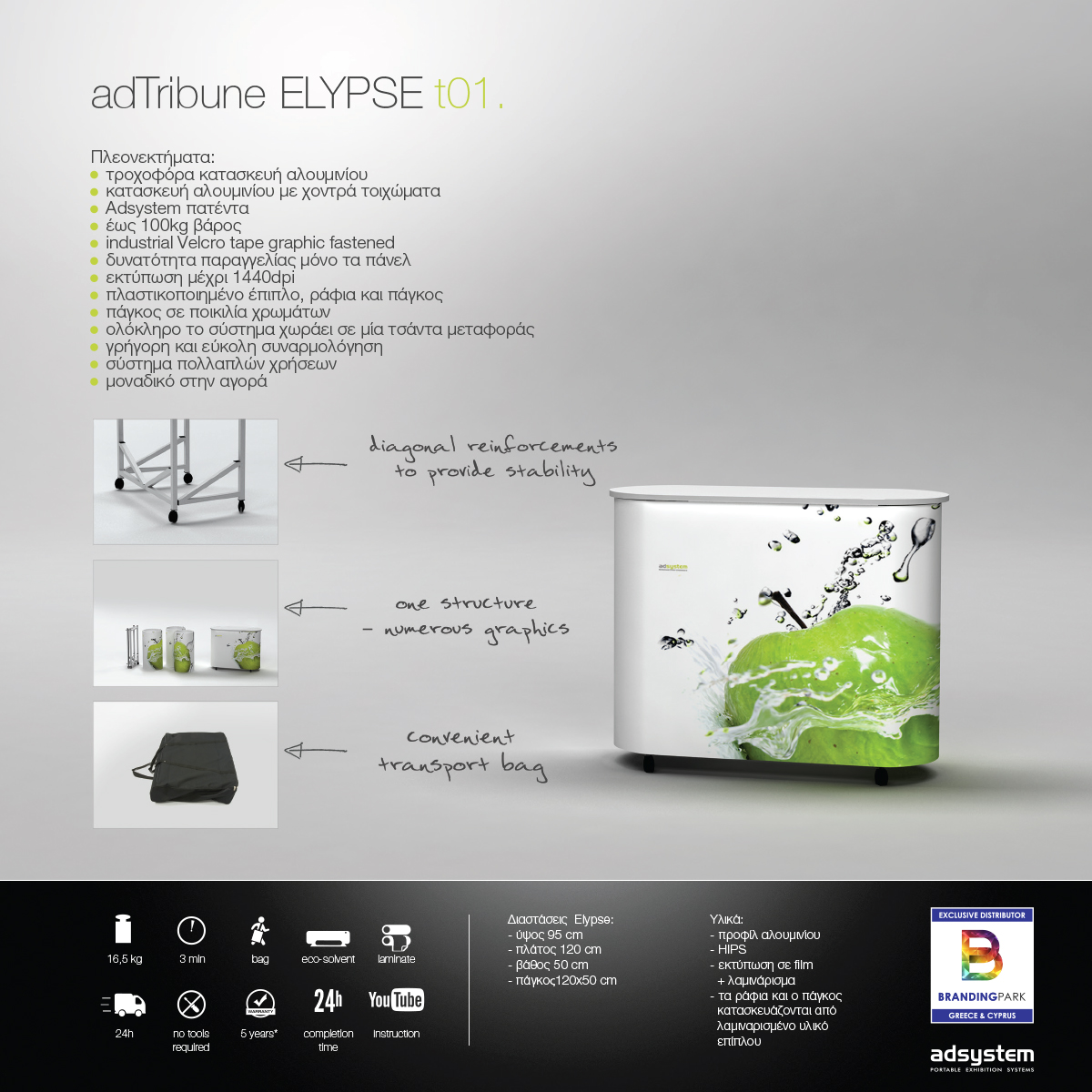 Reception desk adTribune ELYPSE t01.