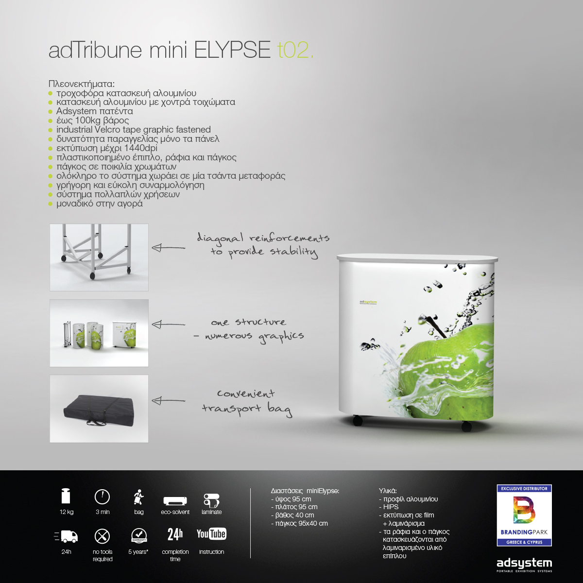 Info desk adTribune mini ELYPSE t02.