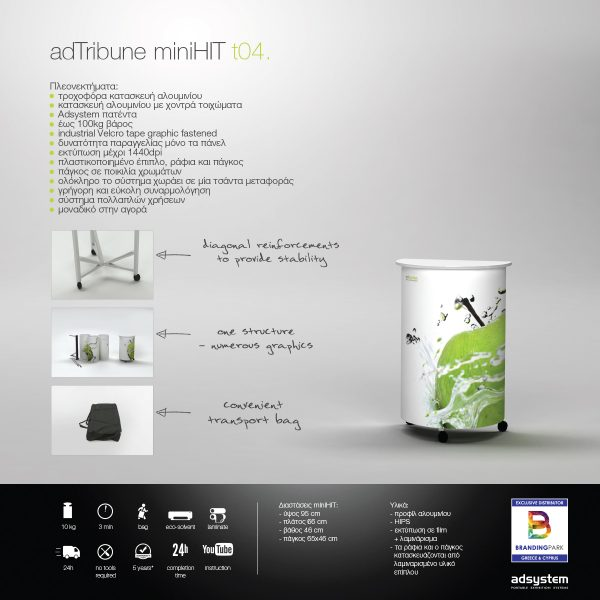 Info desk adTribune miniHIT t04.
