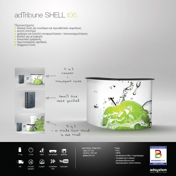 Reception desk adTribune SHELL t06.