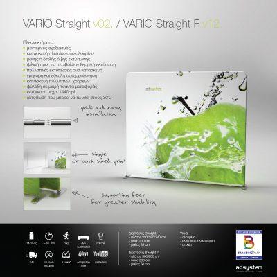 vario staight v02 - vario straight F v12