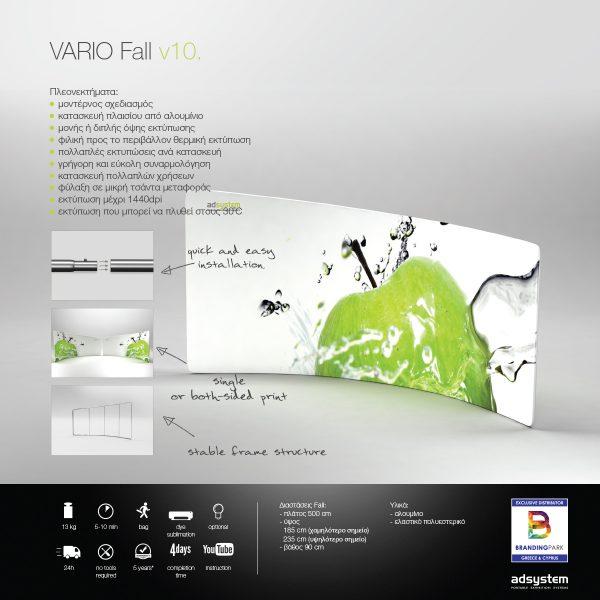 Υφασμάτινο backdrop Vario Fall v10.