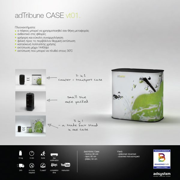 Reception desk adTribune CASE vt01.