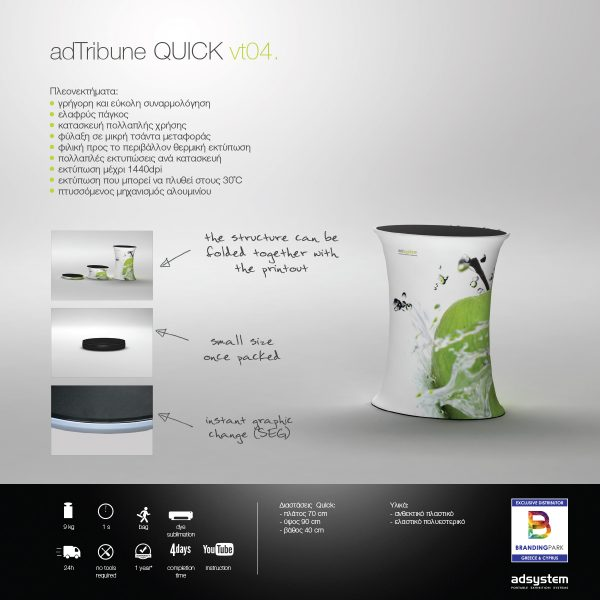 Promo desk adTribune QUICK vt04.