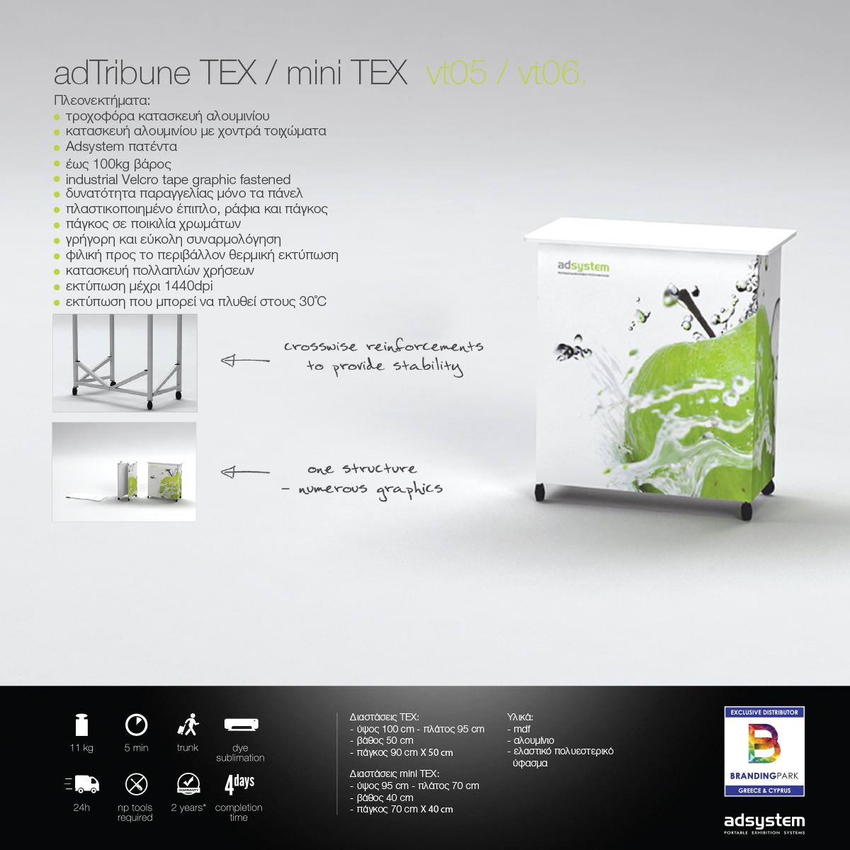Info Desk adTribune TEX vt05 /mini TEX vt06
