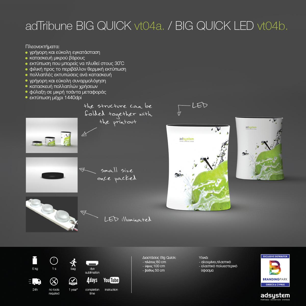 Promo desk adTribune BIG QUICK vt04a. / BIG QUICK LED vt04b.