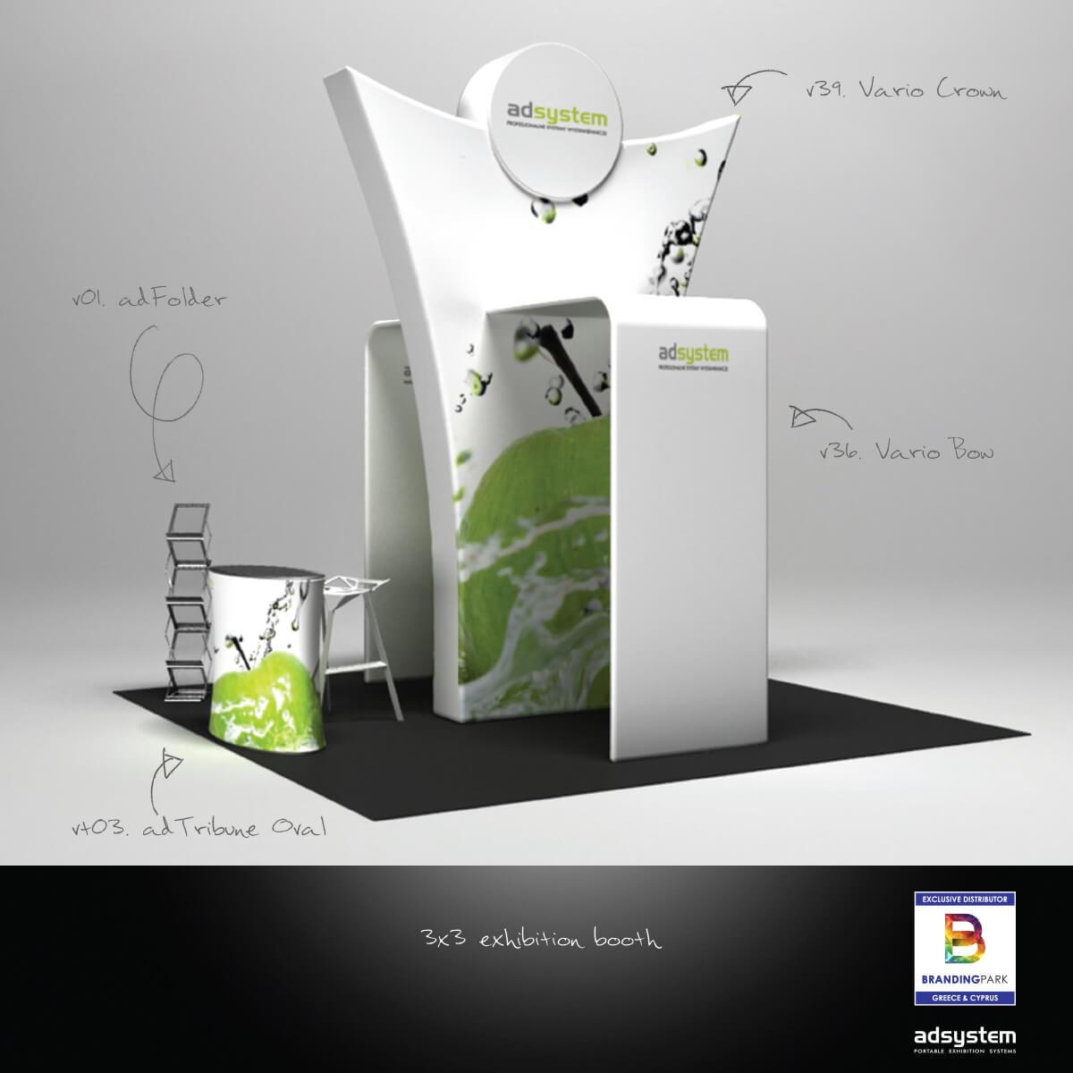 Προτεινόμενα Σετ Εκθεσιακών Συστημάτων Σετ 1 - 3x3 Exhibition Booth