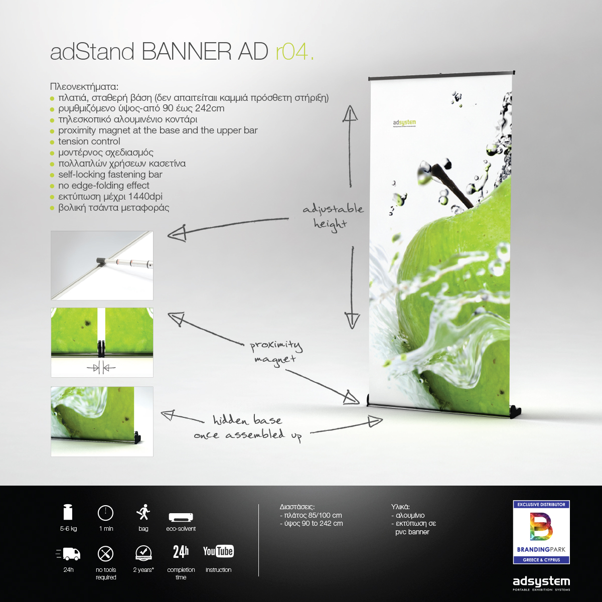 Banner Ad r04