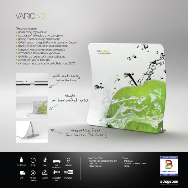 vario-v01-textile-backdrop